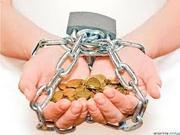 Законный способ… Избавиться от долгов… По кредитам…